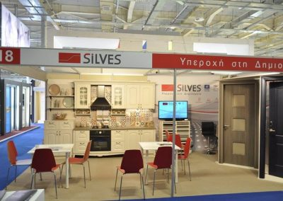 silves-medwood-1