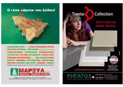 maketa-marxil-rigatos