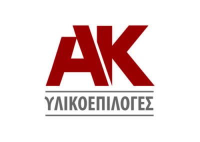 AK-YLIKOEPILOGES
