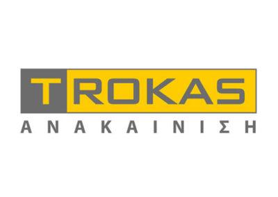 TROKAS Ανακαίνιση